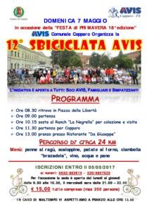 Sbiciclata AVIS Copparo @ Copparo (FE)  | Copparo | Emilia-Romagna | Italia
